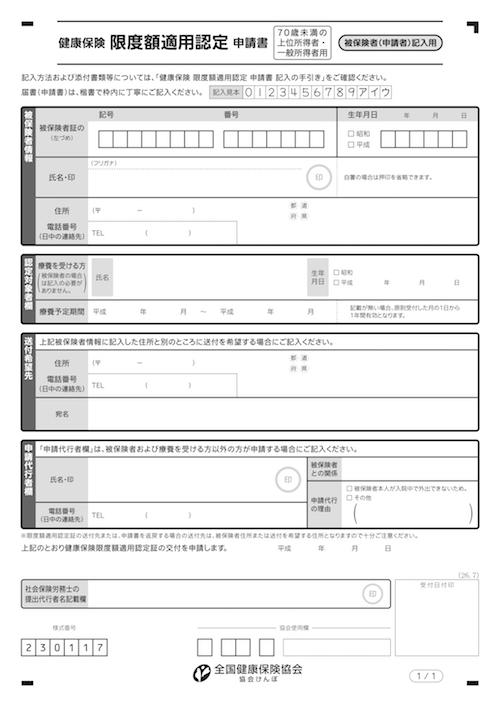 k_gendogaku_140725